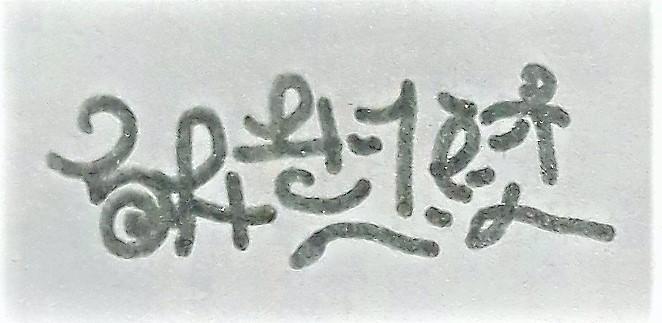 LL 191