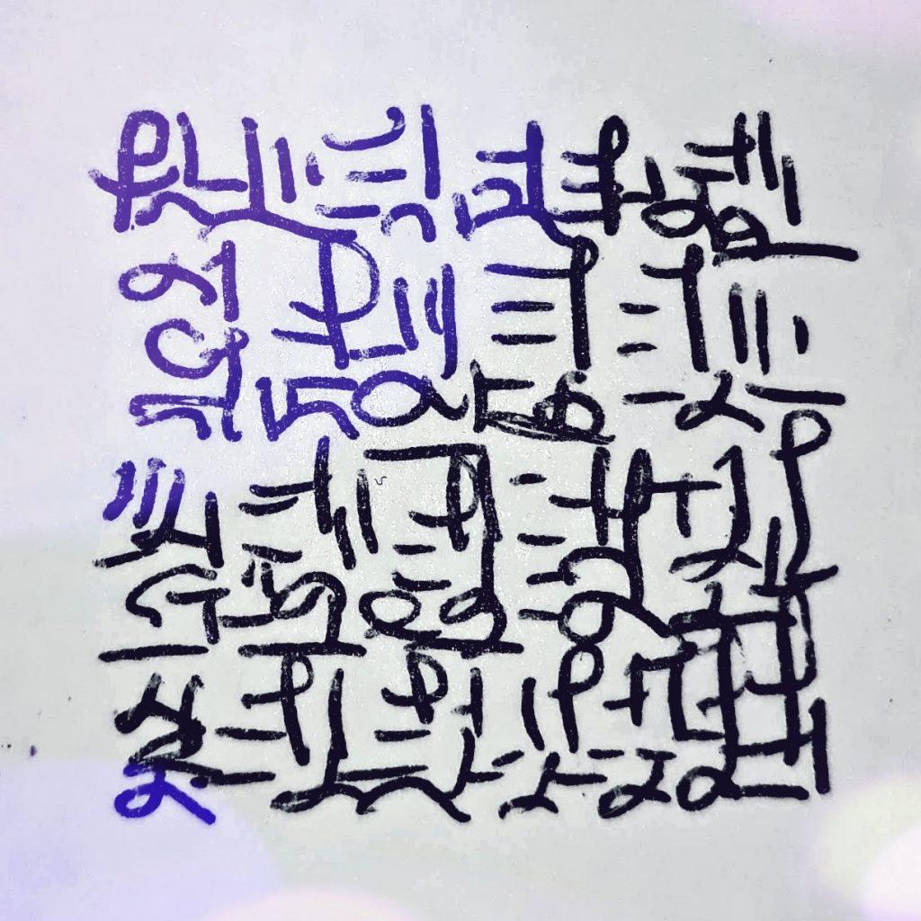 LL 64